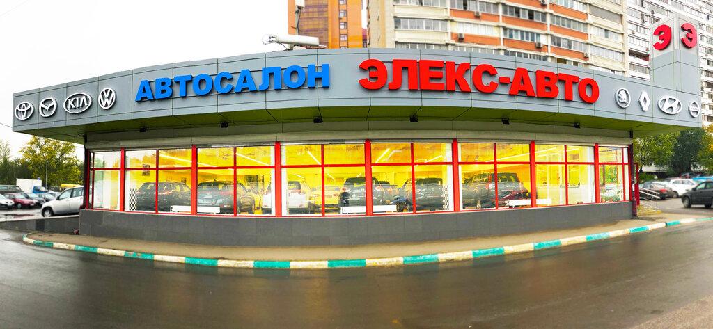 Автосалоны на пр мира москва авито аренда авто под такси без залога
