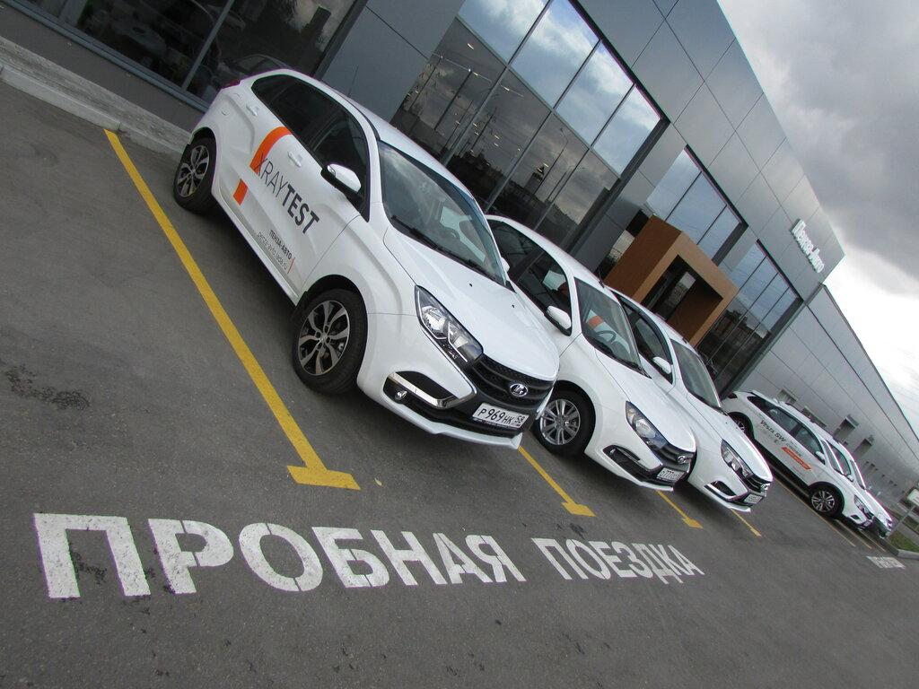 Автоломбард продажа авто в пензе автоломбард виадук омск