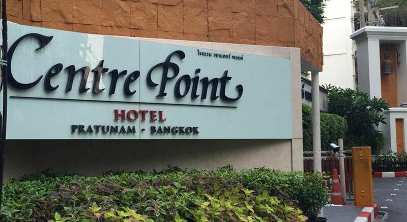 Centre Point Pratunam