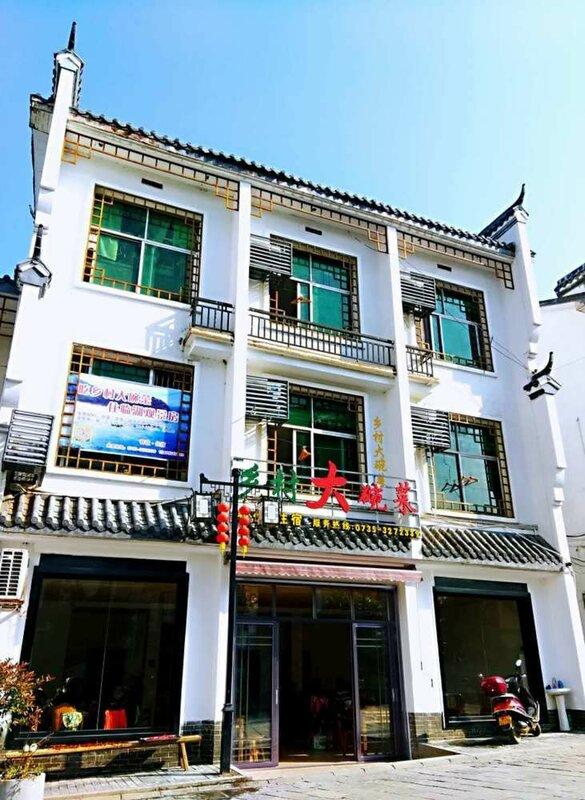 Dong Jiang Hu Xiang Cun Da Wan Cai Hotel