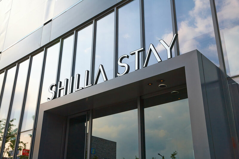 Shilla Stay Dongtan