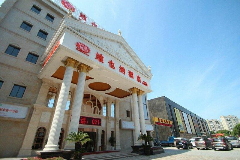 Shanghai Waigaoqiao Free Trade Zone Vienna Hotel