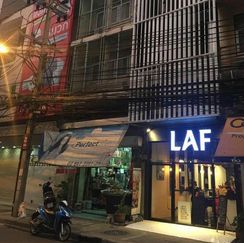Laf Hotel Aree