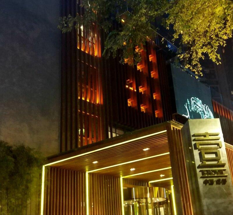 Chengdu E Hotel