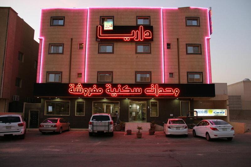 Dorar Darea Al Malqa 2