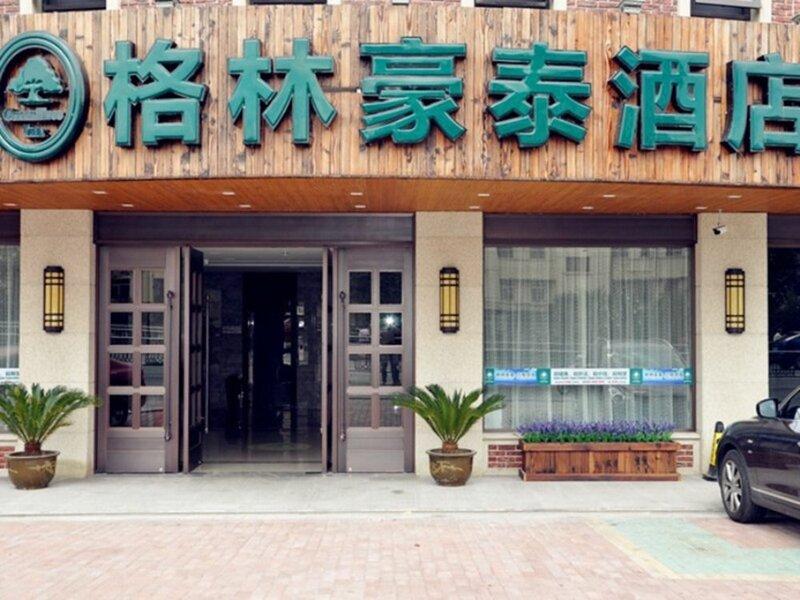 GreenTree Inn Taizhou Taixing Middle Guoqing Road Business Hotel