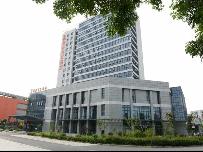 Green Tree Eastern Jiangsu Yancheng Administration Center