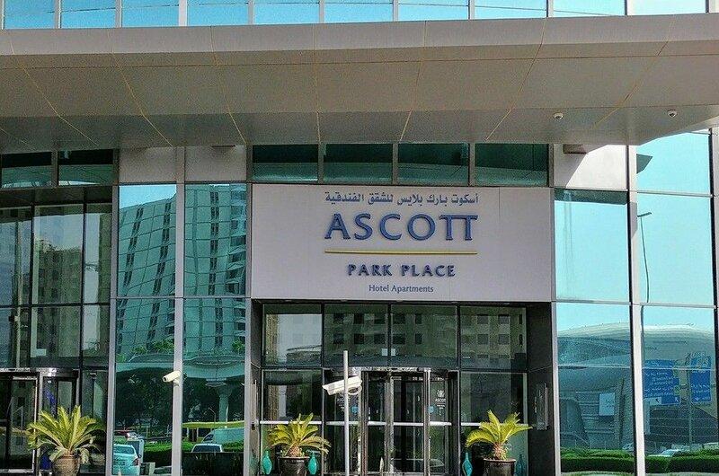 Ascott Park Place Hotel Дубай