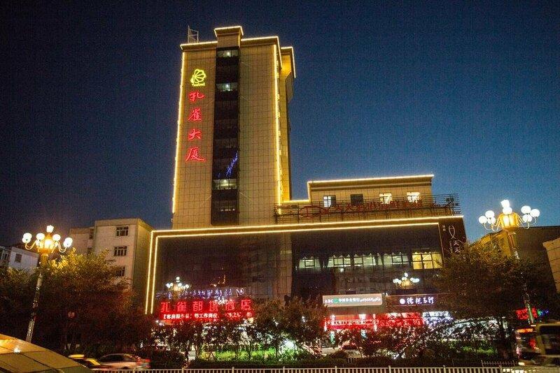 Xinjiang Peacock City Hotel