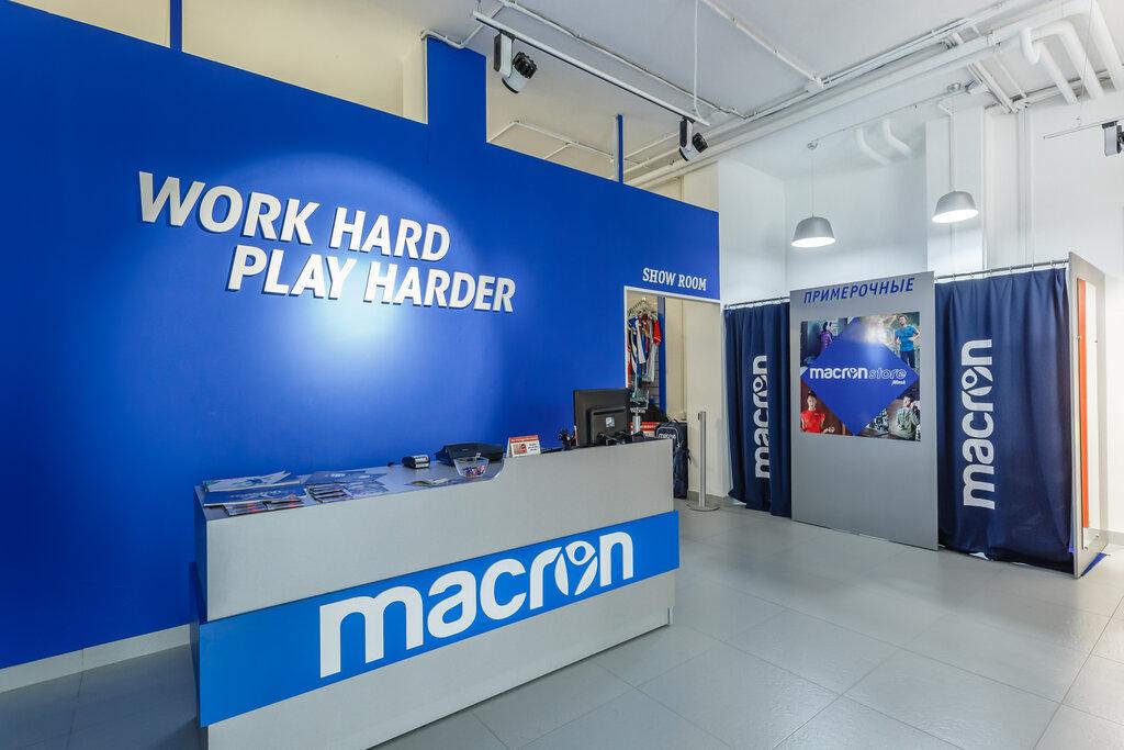 спортивный магазин — Macron Store — Минск, фото №1