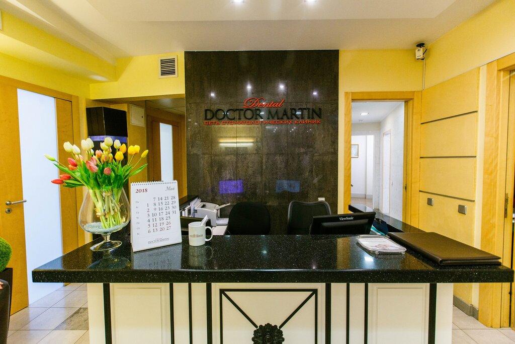 стоматологическая клиника — Доктор Мартин — Москва, фото №4