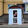 Декориум, Услуги дизайнеров в Городском округе Кострома