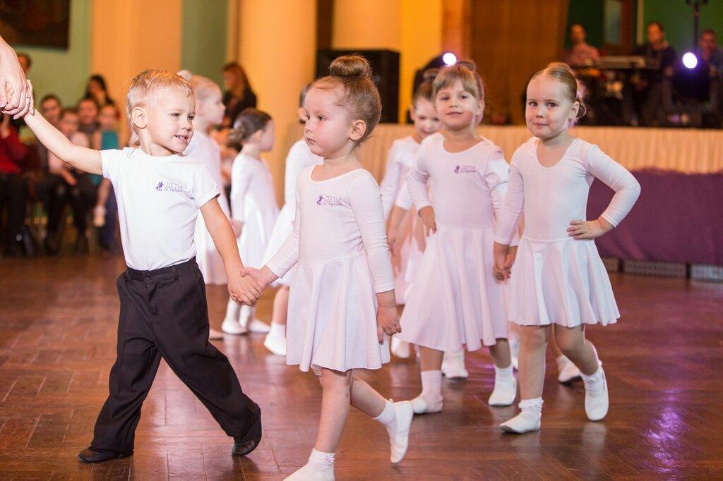 картинка танец малышей что