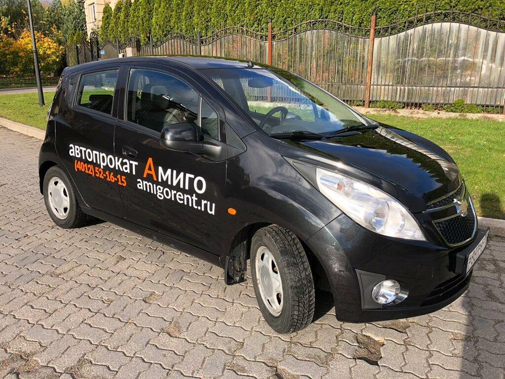 прокат автомобилей — Амиго — Калининград, фото №2