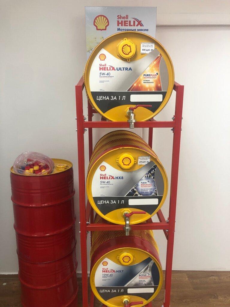 магазин автозапчастей и автотоваров — Shell — Самара, фото №3