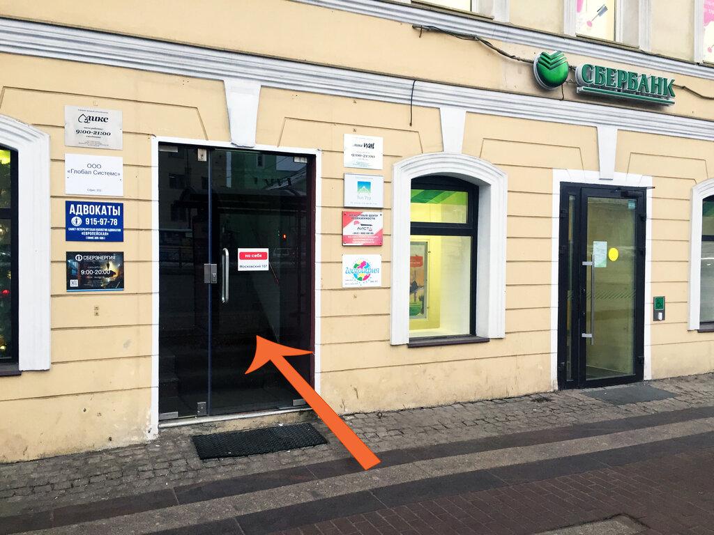 интернет-магазин — Рыболовный интернет-магазин Мотай на ус, пункт выдачи заказов — Санкт-Петербург, фото №1