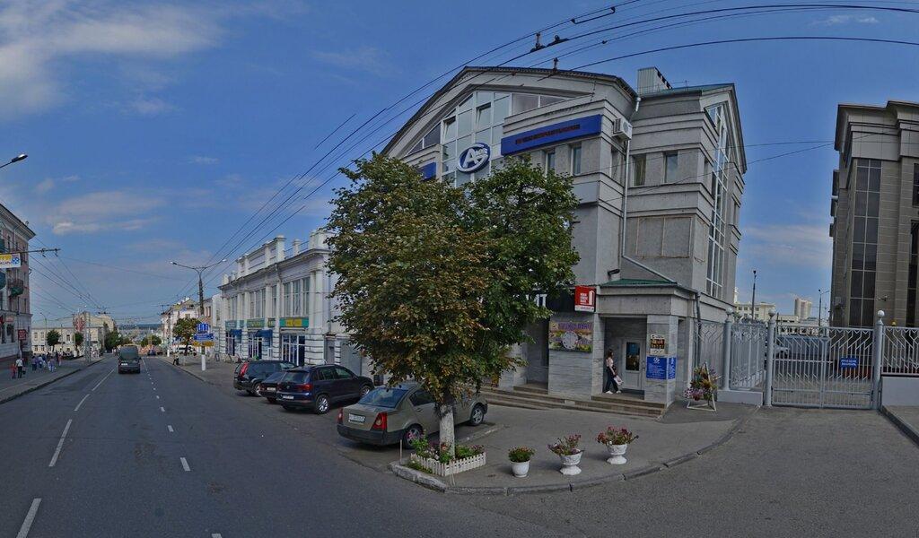 банк хоум кредит чебоксары официальный