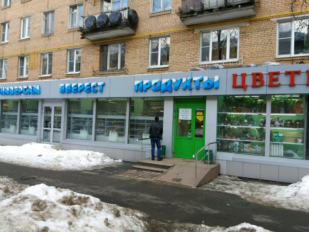 Эверест Сеть Магазинов В Москве