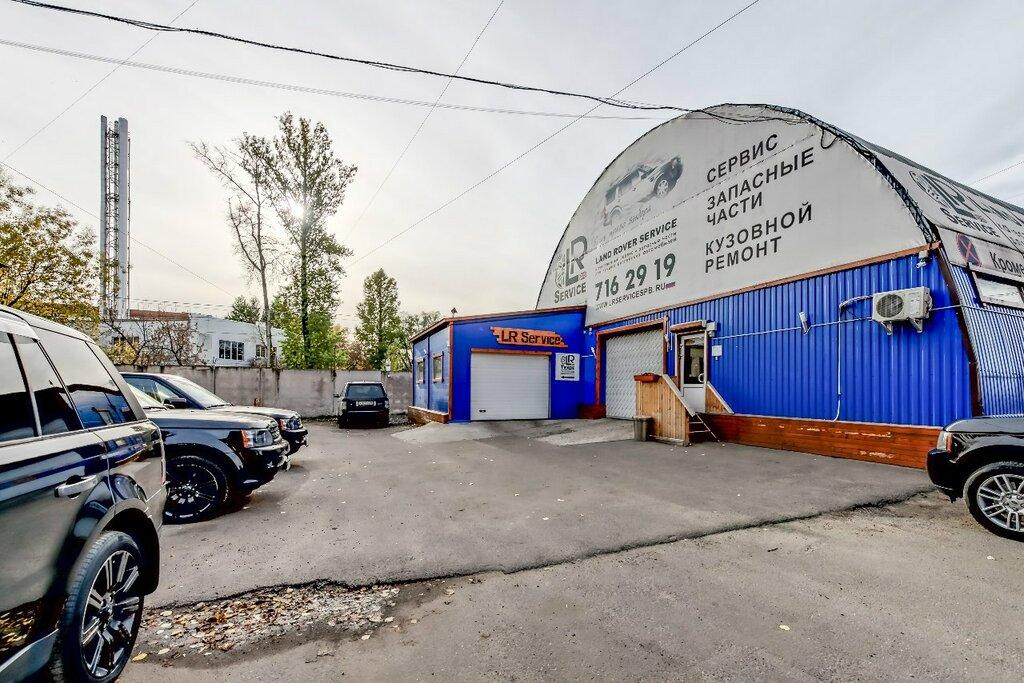 автосервис, автотехцентр — LRservice — Санкт-Петербург, фото №1