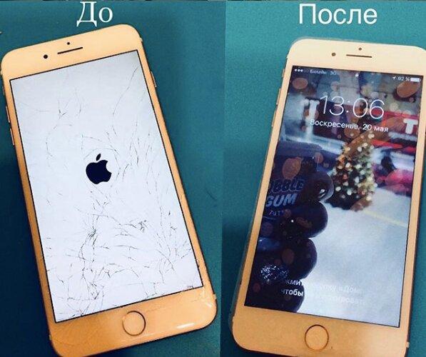 ремонт айфона до и после