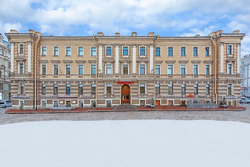 копировальный центр — Восстания 1 — Санкт-Петербург, фото №2
