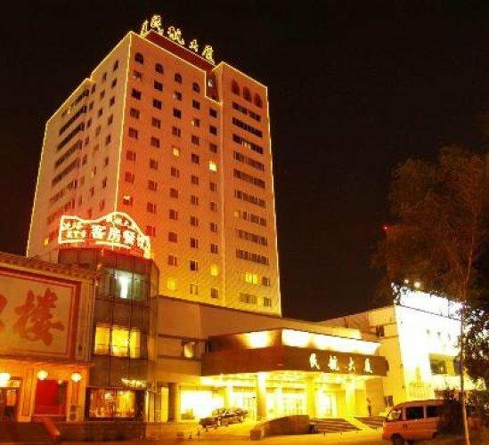 Civil Aviation Hotel Harbin