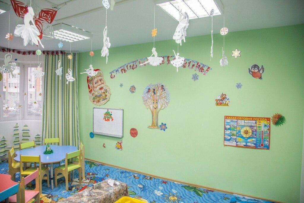 детский сад — Детский сад Буагага — Одинцово, фото №4