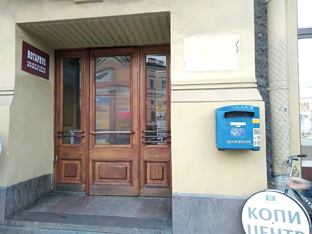 бюро переводов — Бюро переводов Лингво Сервис — Санкт-Петербург, фото №2