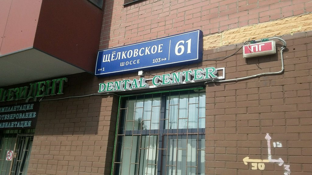 ренессанс кредит филиалы в москве