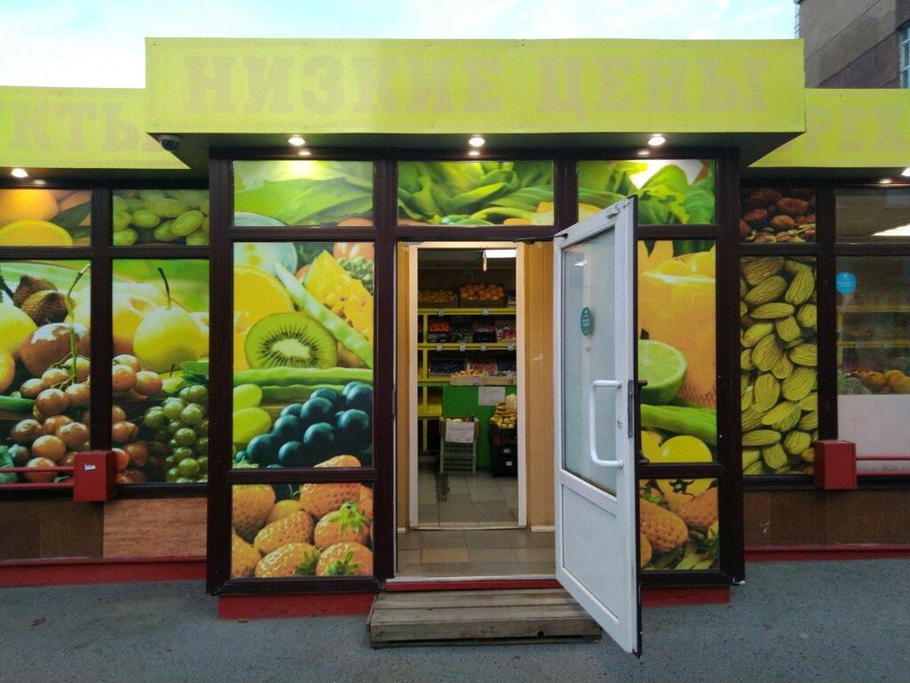 витрина овощи фрукты палатка закрытая картинка постарались пойти встречу