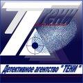 Детективное агентство Тени, Услуги охраны и детективов в Иванаеве