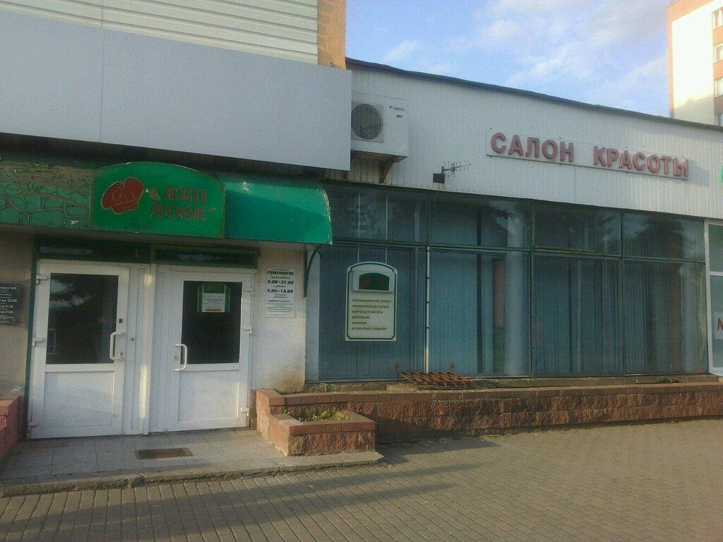 стоматологическая клиника — Медсервисинвест — Минск, фото №3