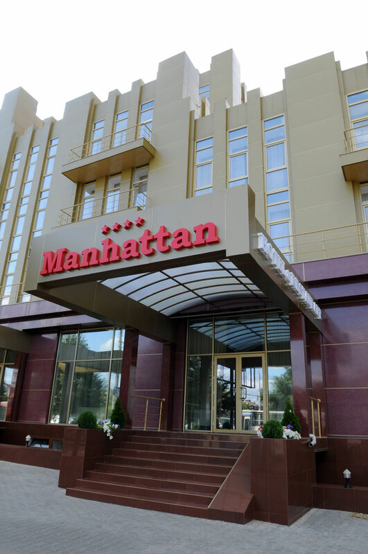 Отель Manhattan