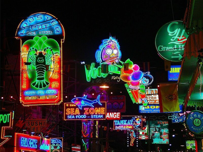 J. P. Inn Pattaya