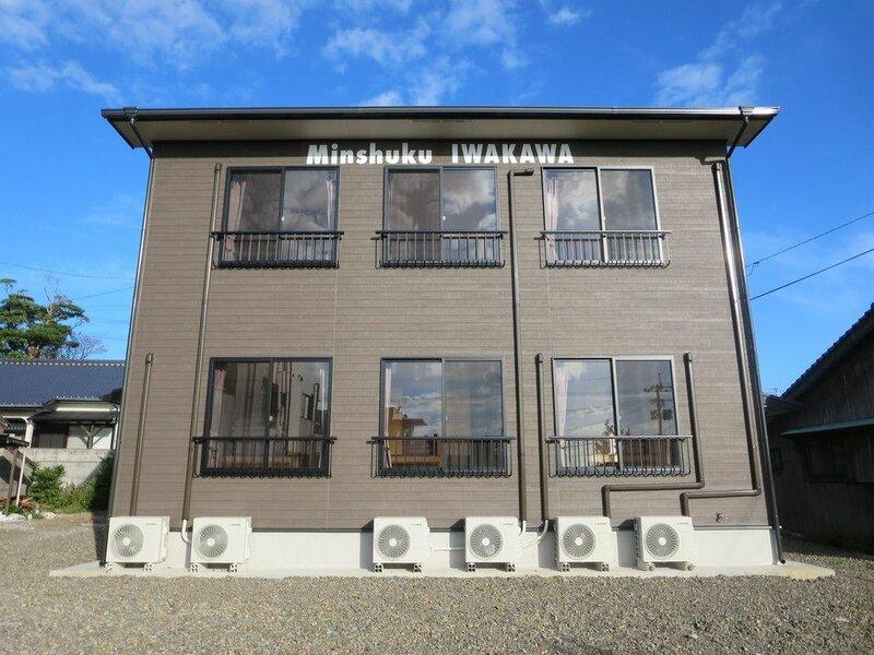 Minshuku Iwakawa