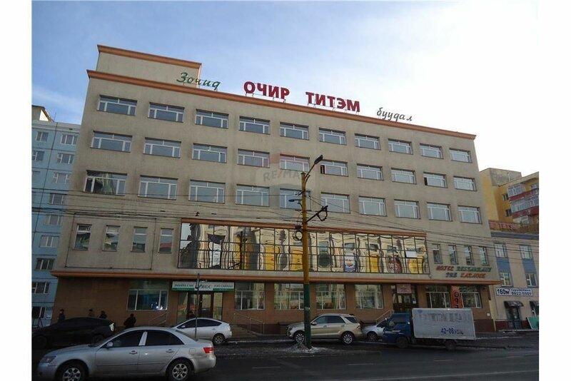 Ochir Titem Hotel