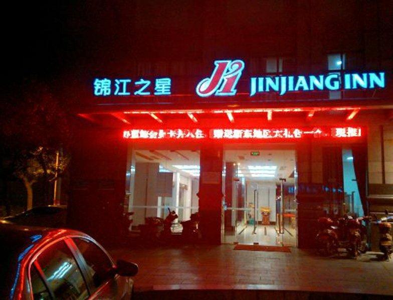 Yunyinhuguan Hotel