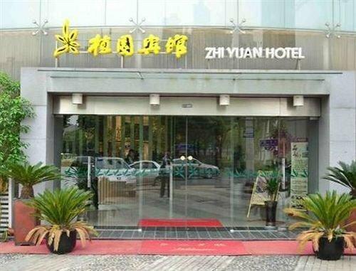 Zhong Hui Zhi Yuan