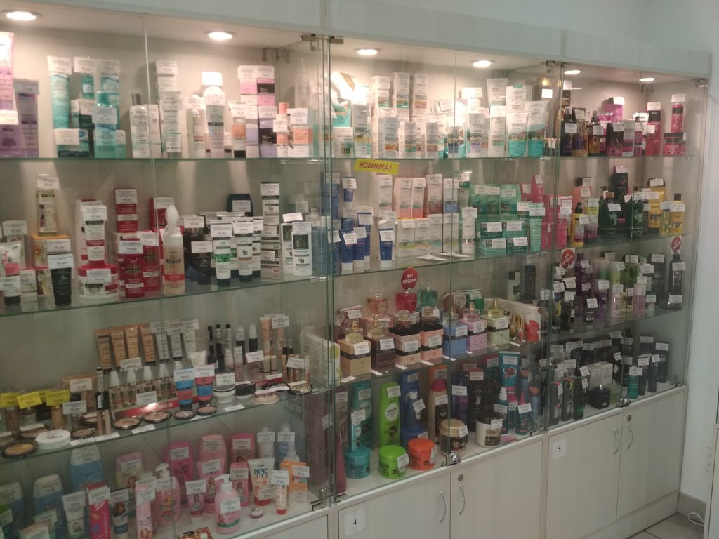 Где в сочи купить белорусскую косметику avon парфюмерная вода
