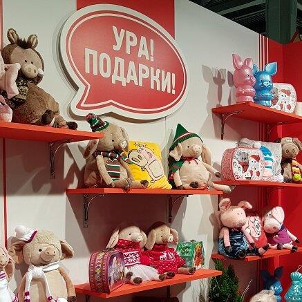 магазин подарков и сувениров — Ура! Подарки! — Москва, фото №1