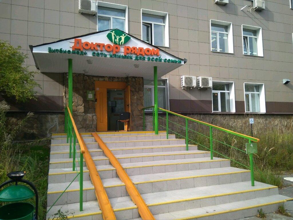 медцентр, клиника — Витбиомед+ в Ясенево — Москва, фото №2