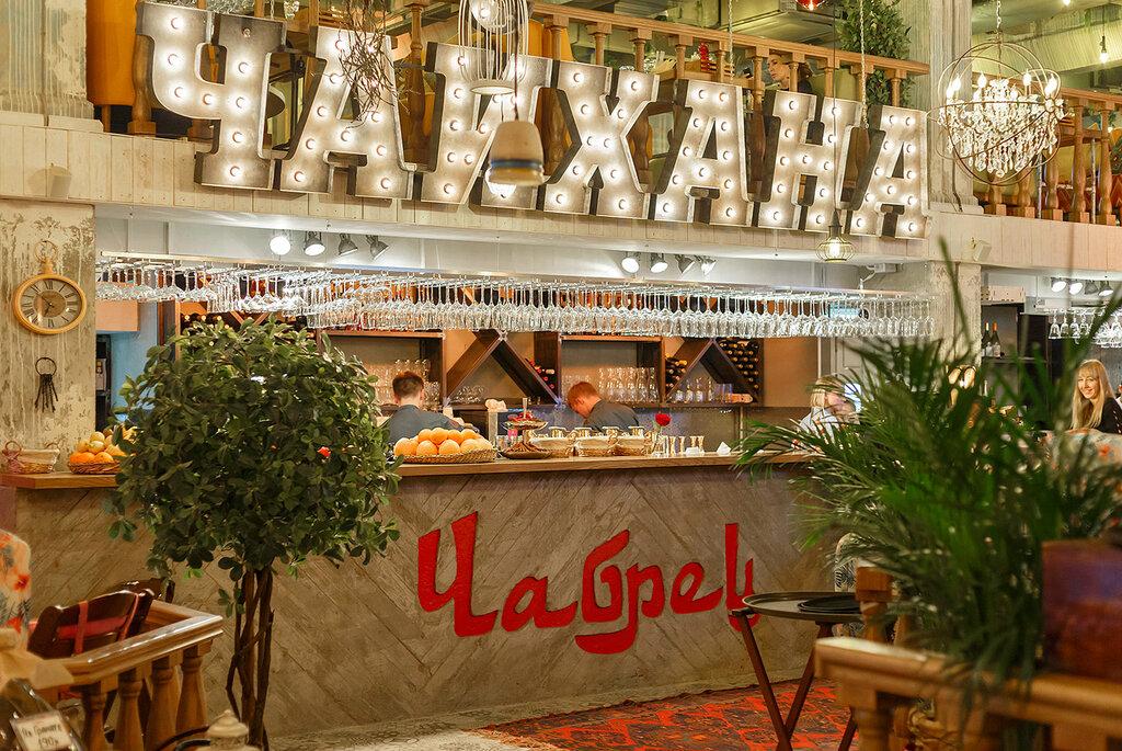 ресторан — Чабрец — Санкт-Петербург, фото №10