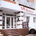 Центр реконструктивной косметологии ВиАнта, Услуги косметолога в Городском округе Курск