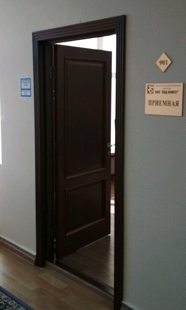 строительная компания — ОБД-Инвест — Краснодар, фото №2