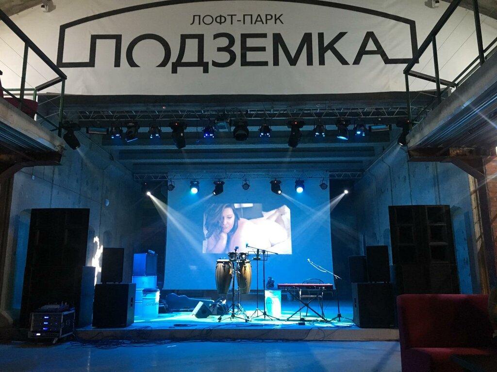 Подземка ночной клуб в новосибирске закрытые клубы развлечения