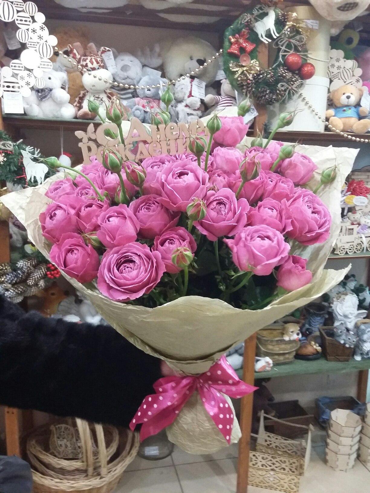 Ногинск доставка цветов на дом, ландыши питер купить