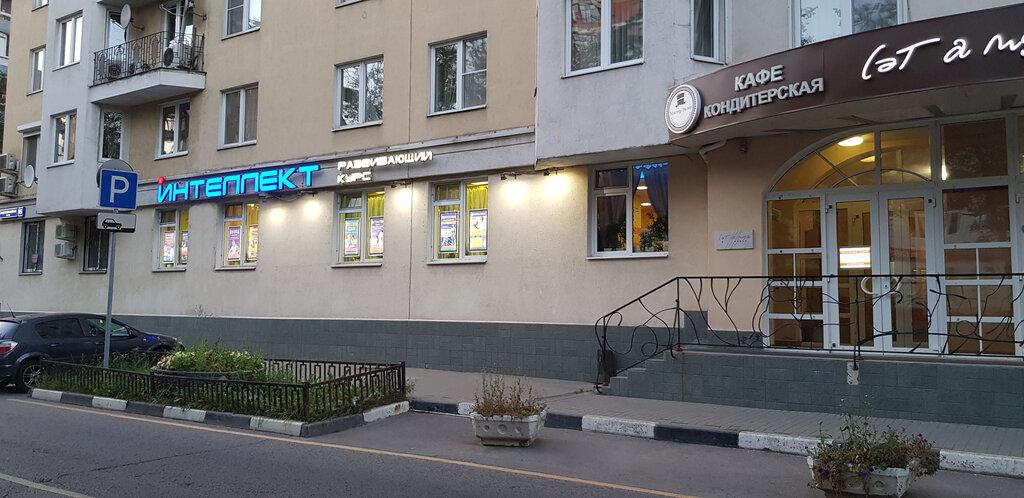 учебный центр — Интеллект — Москва, фото №1