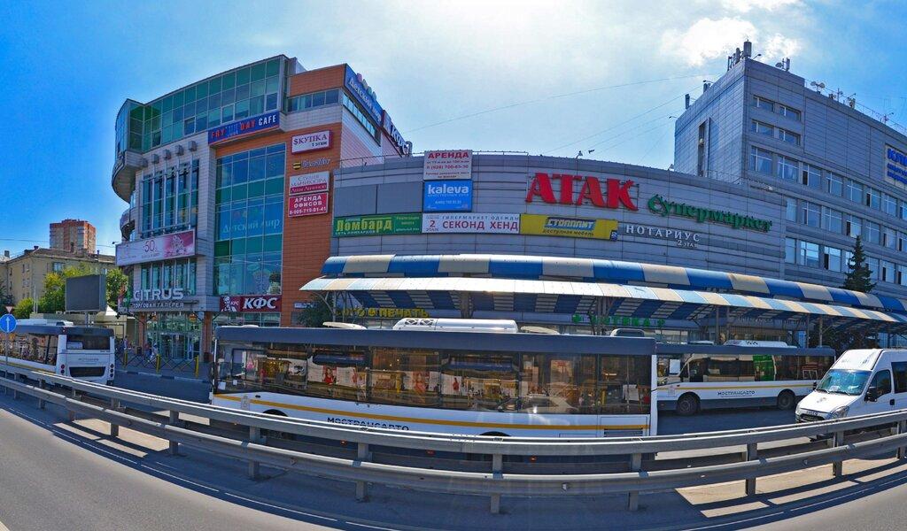 кредитный калькулятор сбербанка казахстан ипотека рассчитать в тенге