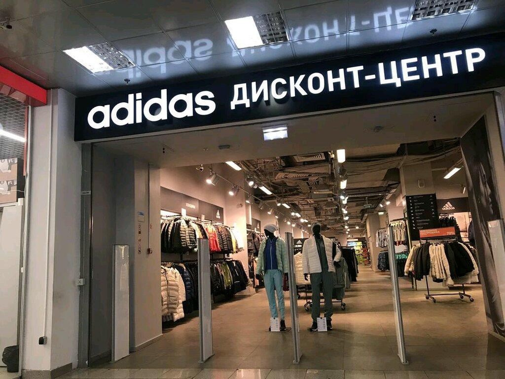 74315032 спортивная одежда и обувь — Дисконт-центр adidas — Москва, фото №3