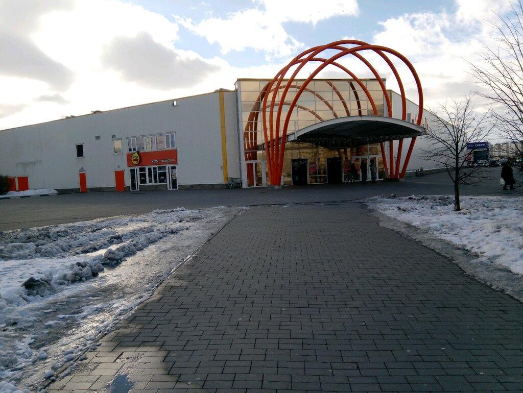 гипермаркет — Гиппо — Могилёв, фото №2